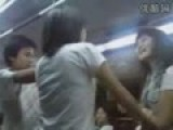 Asian Girls Fight On Train