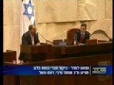 Arab MK Removed From Knesset Podium By Force During Debate On Travel To Libya