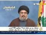 Nasrallah Evidence Doesnt Convince Lebanese Leaders