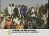 Pakistan Forces Begin South Waziristan Offensive