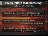 Watch Arabic Understanding Early Teens 1 Of 2