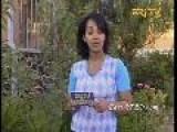 Eritrea VIDEO: ERI-TV Feature Movie Series MaEre Part 1
