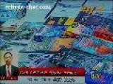 Eritrean EriTV Tigrinya Zena News - 23 February 2011
