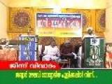 Jinn Vivadam Pulikal Online Samvadam Noushad Ahsani Cd3