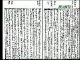 Korean Food Expedition H.246 24fr
