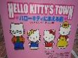 Llegando A Hello Kitty World En Tokio J-97