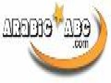 Learn The Arabic Alphabet W ArabicABC.com