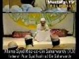 Naat Sharif Allama Syed Riaz-ud-Din Soharwardy