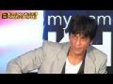 Shahrukh Caught KISSING A Man!