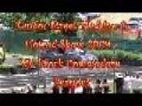 VK Brock Commodore Burnout - Kandos Street Machine And Hotrod Show 2009