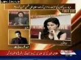 Veena Malik Actress, Mufti Abdul Qavi Religious Scholar And Ashmit Patel