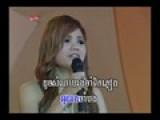 Rong Chamm Soniya By Meas S.Sophear