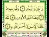 Very Relaxable Recite Of Quran