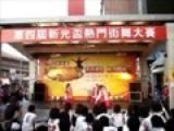 2007-Shin Kong COMPETITON - Cherry Pop
