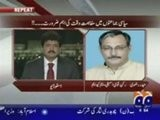Siasat.pk - Imran Khan Rips Apart MQM And Hoodbhoy 4 Of 4