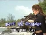 Sne Ha Tear Tan-naha Pich Chenda