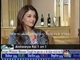 Aishwarya Rai - Trend Mill Interview - 2005 Pt.1