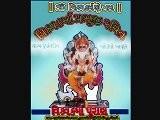 Audio Viswakarma Puran Viswakarma Prabhu PragtyaKatha-Part-1
