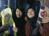 Torrie Wilson & Eddie Guererro In Japan