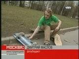 Freebord On Tv Tnt