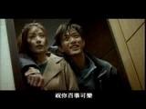 PEPSI Kelly Chen & Edison Chen
