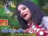 Pashto Song Nazia Iqbal Yam Lewane Da Meene, With