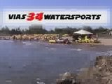 Vias Watersport