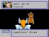 Caballeros Del Zodiaco Nintendo - Casa De