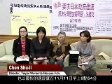 Sex Slave Taiwan Woman Protest To Japan!!!