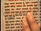 Devi Puran - Guru Bhraspati &