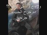 George Wassouf 2009 - Allah Kareem
