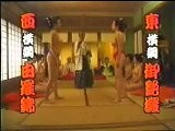 Catfight Shogun Harem 1