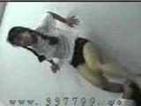 Trample - Japanese Trampling Schoolgirl