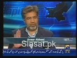 Siasat.pk - Geo Capital Talk - November 25th 2008 - 2 Of 5