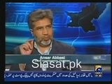 Siasat.pk - Geo Capital Talk - November 25th 2008 - 3 Of 5
