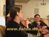 Chouha Arabe