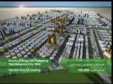 Jeddah Industrial City 2 الصناعية الثانية في جدة