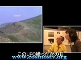 UFO Filmed By Japanese Man Out Hiking Nov 4th 2010