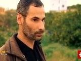 Le Liban, Mutilé Par Israël