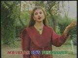 Nazia Iqbal - Afghani Mosiqui - Pashto Music - Da Meena Kho