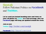 Siasat.pk - Follow Pakistani Politics Via Twitter & Facebook