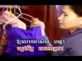 Prolong Jreang Luorss Sraeh Pich Chenda