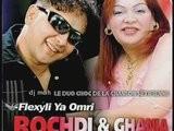 Staifi Dj Moh Rochdi Feat Ghaniya Bipi Wan3awédlék