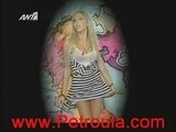Petroula.com Sto OLA9