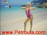 Petroula.com 11-6-09