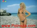 Petroula.com 15-6-09
