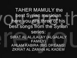 Taher MAMULY طاهر مامللي
