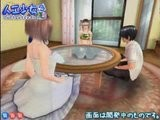 Sexy XXX Hentai 3D Game Artificial Girl
