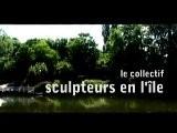 Collectif Sculpteurs En L'île - Andrésy île Nancy - 2010