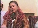 Nazia Iqbal - Pashto Mosiqui - Dr. Kabir Stori - Pa Zre Ke